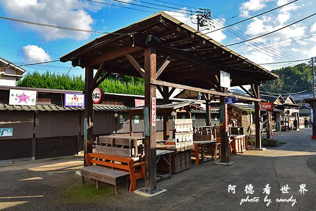 松山-大洲D810 200.JPG