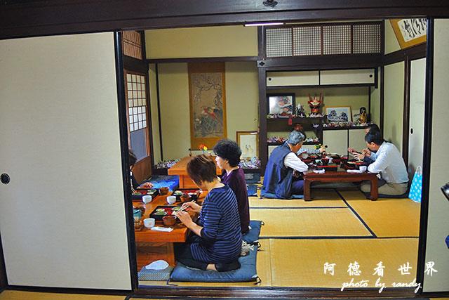 松山-大洲P7700 201.JPG