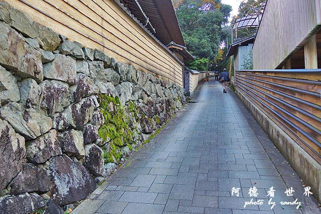 松山-大洲P7700 230.JPG