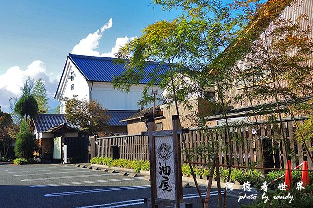 松山-大洲P7700 259.JPG