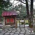 福壽山農場D810 131.JPG