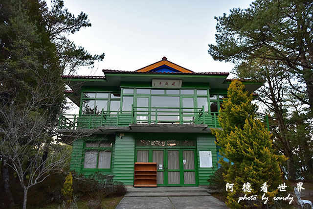 福壽山農場D810 138.JPG