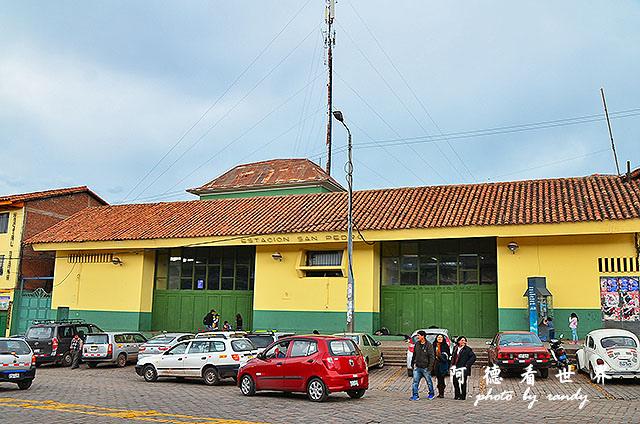 cuzco2D7 033.JPG