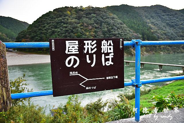 松山-大洲D810 230.JPG