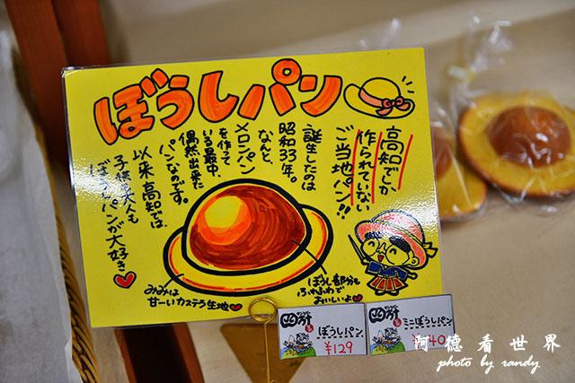 松山-大洲D810 239.JPG