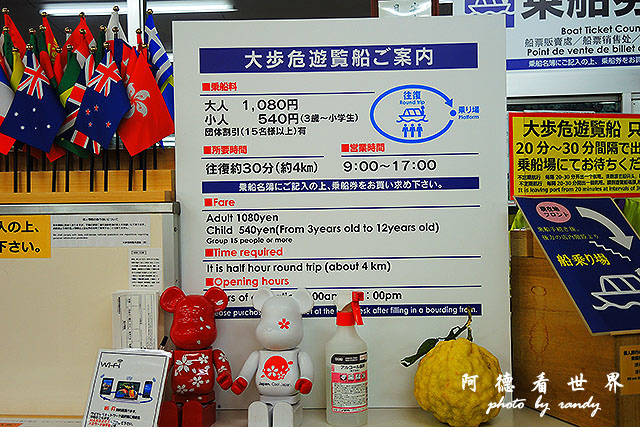 大步危-祖谷P7700 006.JPG