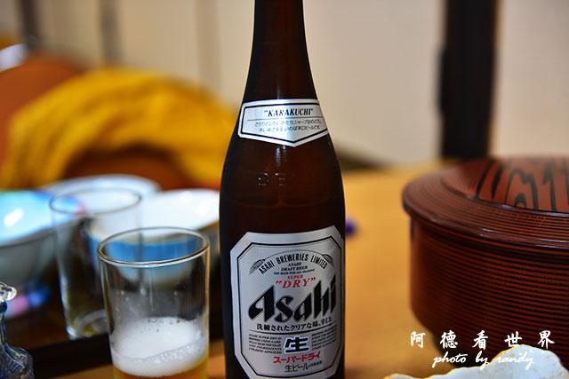 大步危-祖谷D810 243.JPG
