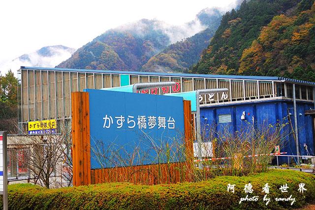 琴平-高松P7700 012.JPG