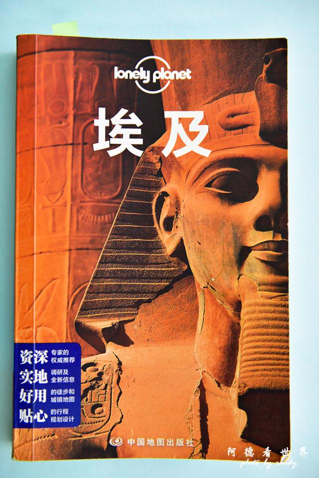 埃及東非資料D810 008.JPG