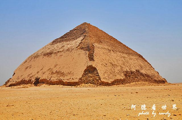 金字塔D7000 152.JPG