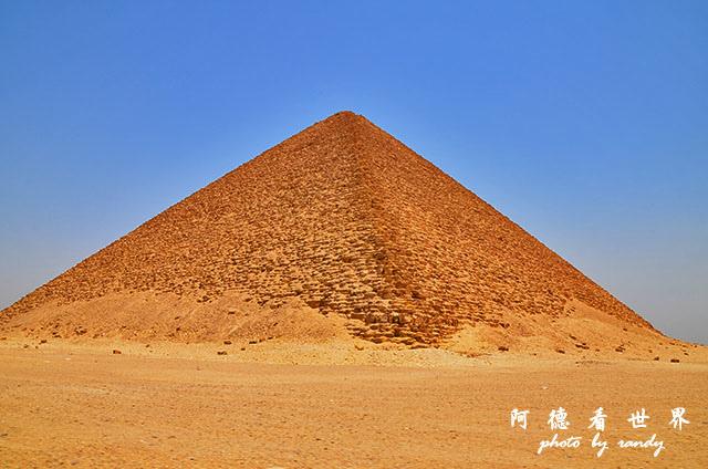 金字塔D7000 157.JPG