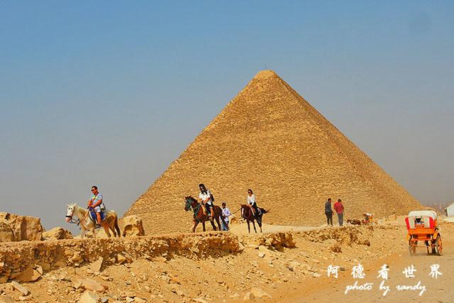 金字塔P7700 214.JPG
