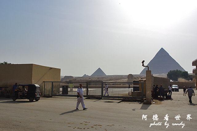 金字塔P7700 249.JPG