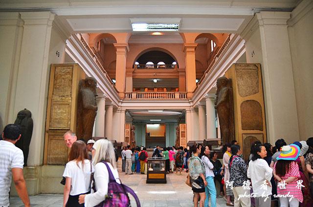 埃及博物館-舊開羅D7000 002.JPG
