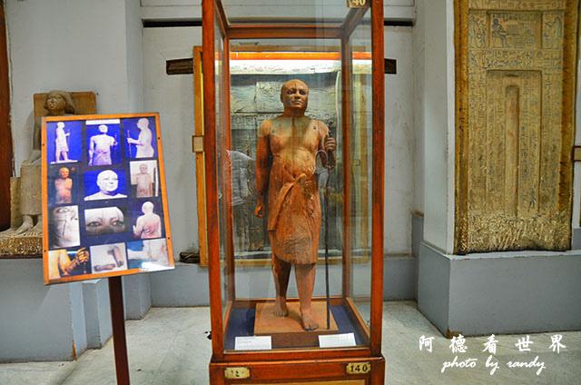 埃及博物館-舊開羅D7000 024.JPG