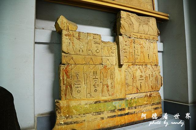 埃及博物館-舊開羅D7000 023.JPG