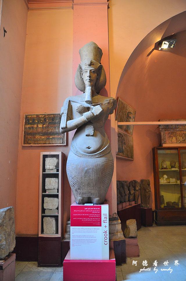 埃及博物館-舊開羅D7000 083.JPG