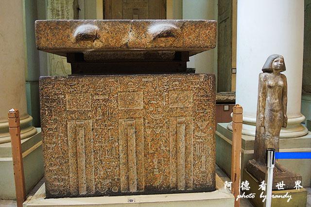 埃及博物館-舊開羅P7700 006.JPG