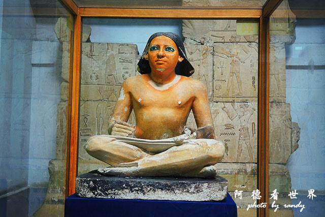 埃及博物館-舊開羅P7700 008.JPG