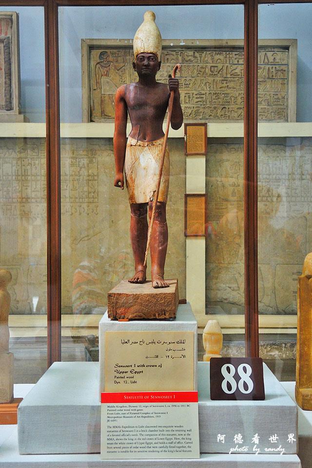 埃及博物館-舊開羅P7700 021.JPG