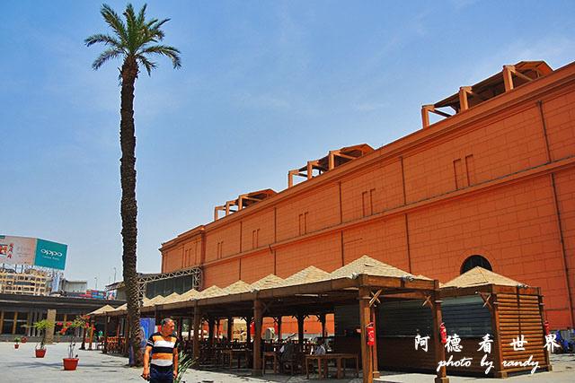 埃及博物館-舊開羅P7700 095.JPG