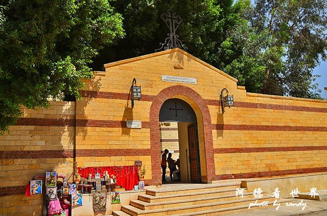 埃及博物館-舊開羅D7000 166.JPG