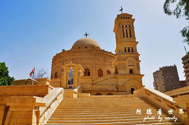埃及博物館-舊開羅D7000 174.JPG