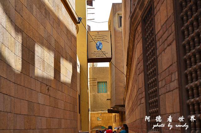 埃及博物館-舊開羅D7000 206.JPG