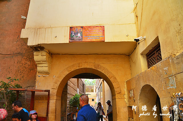 埃及博物館-舊開羅D7000 208.JPG