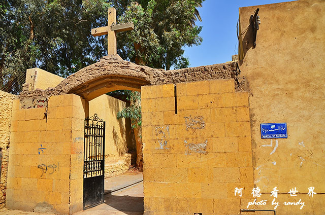 埃及博物館-舊開羅D7000 212.JPG