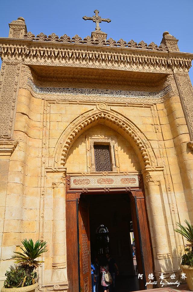 埃及博物館-舊開羅D7000 216.JPG