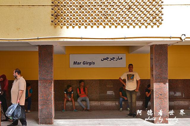埃及博物館-舊開羅D7000 233.JPG