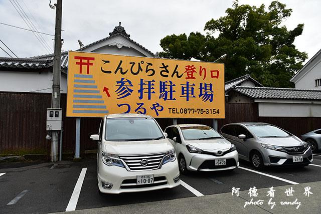 琴平-高松D810 071.JPG
