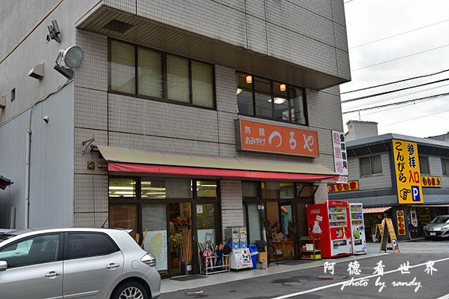 琴平-高松D810 070.JPG