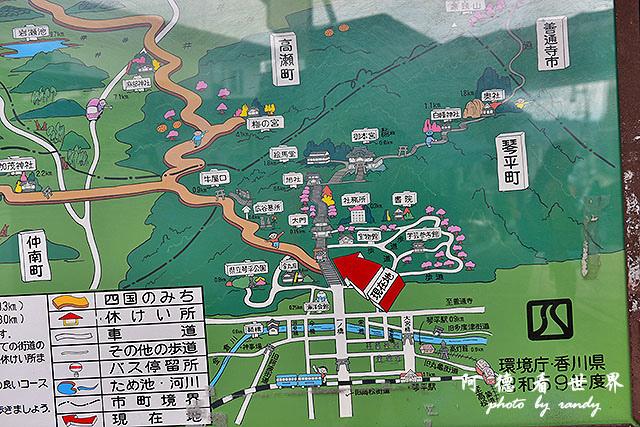 琴平-高松D810 102.JPG
