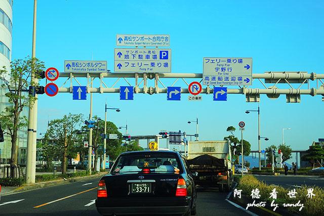 小豆島P7700 007.JPG