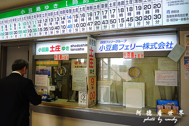 小豆島P7700 011.JPG