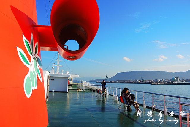小豆島P7700 022.JPG