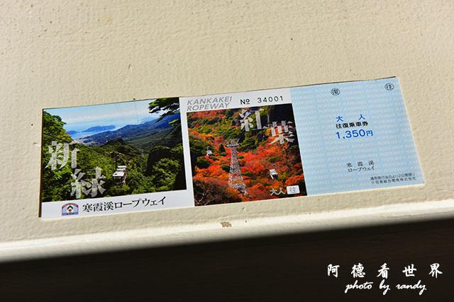 小豆島D810 146.JPG