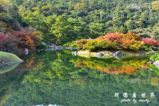 栗林公園-德島D810 156.JPG