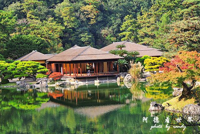 栗林公園-德島P7700 120.JPG