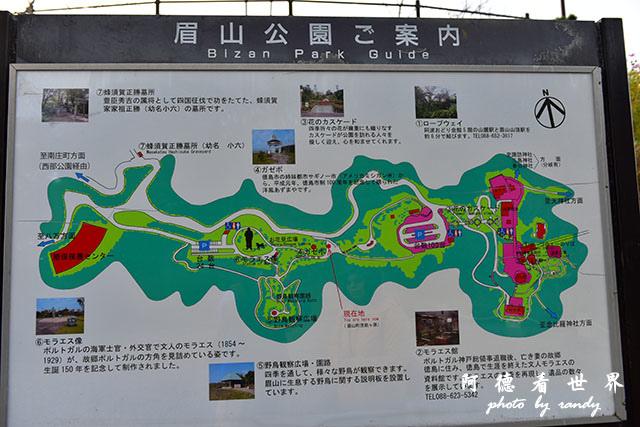 栗林公園-德島D810 206.JPG