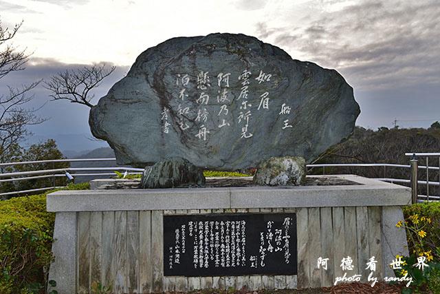 栗林公園-德島D810 224.JPG