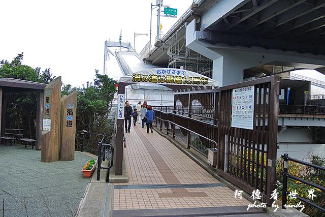 鳴門-德島 017.JPG