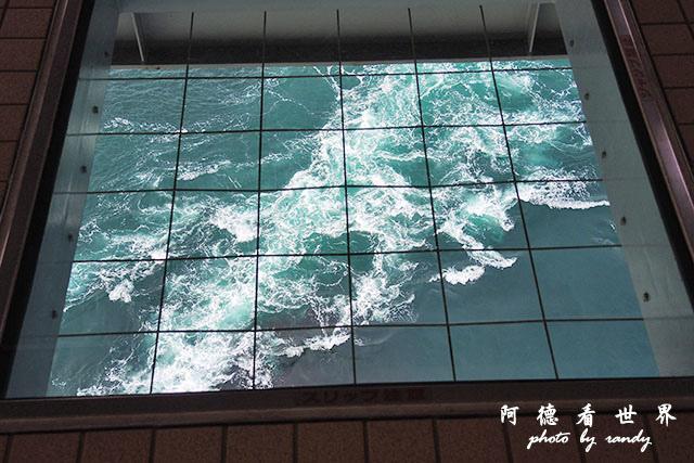 鳴門-德島 093.JPG