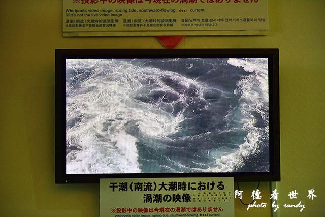 鳴門-德島D810 066.JPG