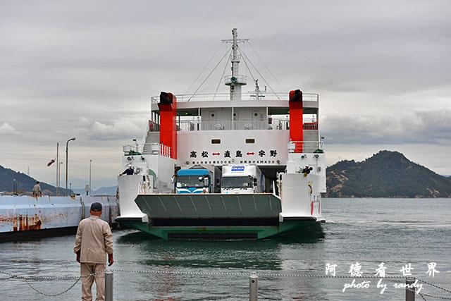 直島-倉敷D810 007.JPG