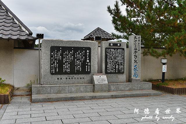 直島-倉敷D810 058.JPG