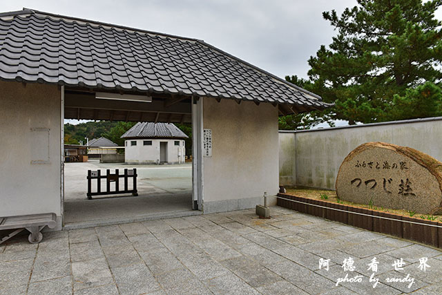 直島-倉敷D810 059.JPG