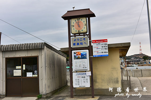 直島-倉敷D810 123.JPG